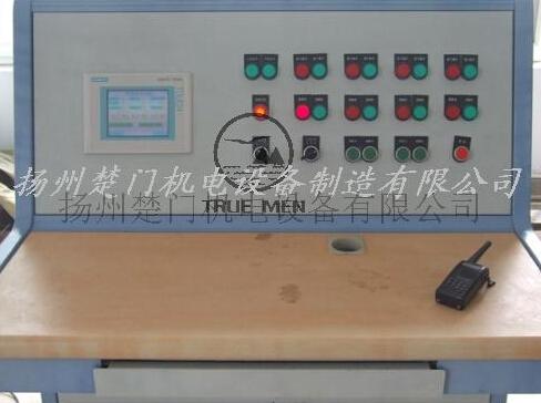 自动控制及监控系统