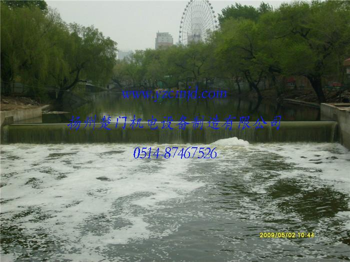 辽宁沈阳南湖公园30×2.8mbwin客户端下载溢流照