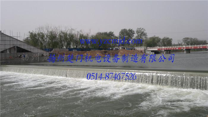 河北唐山陡河45×3.2mbwin客户端下载溢流照